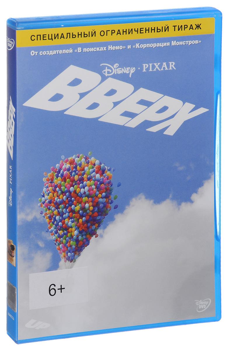 Вверх 2014 DVD