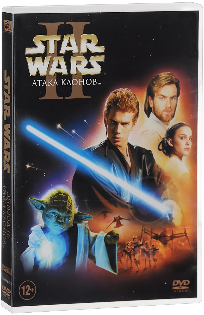 Звездные войны: Эпизод II: Атака клонов