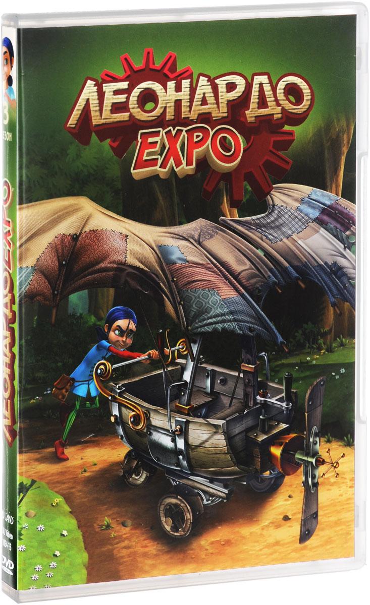 Леонардо: Expo, сезон 3, серии 1-13