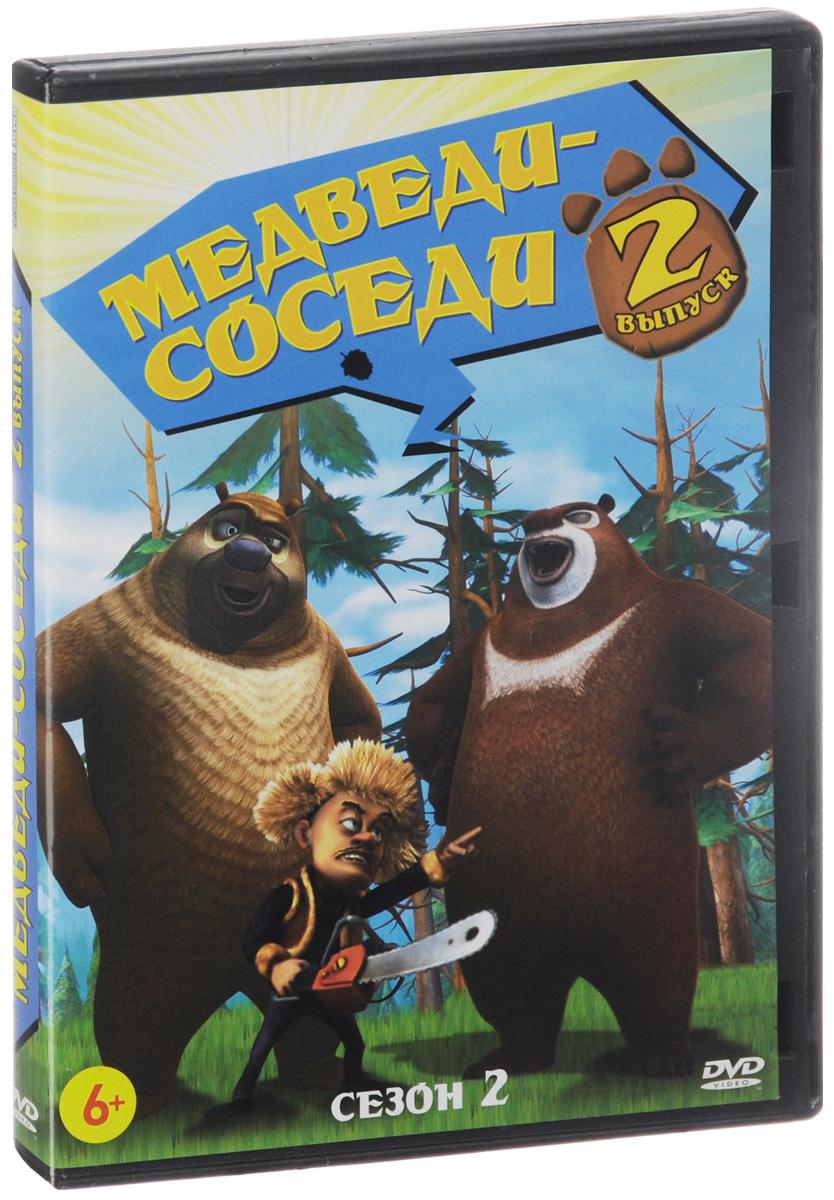 Медведи-соседи: Сезон 2, выпуск 2 2015 DVD