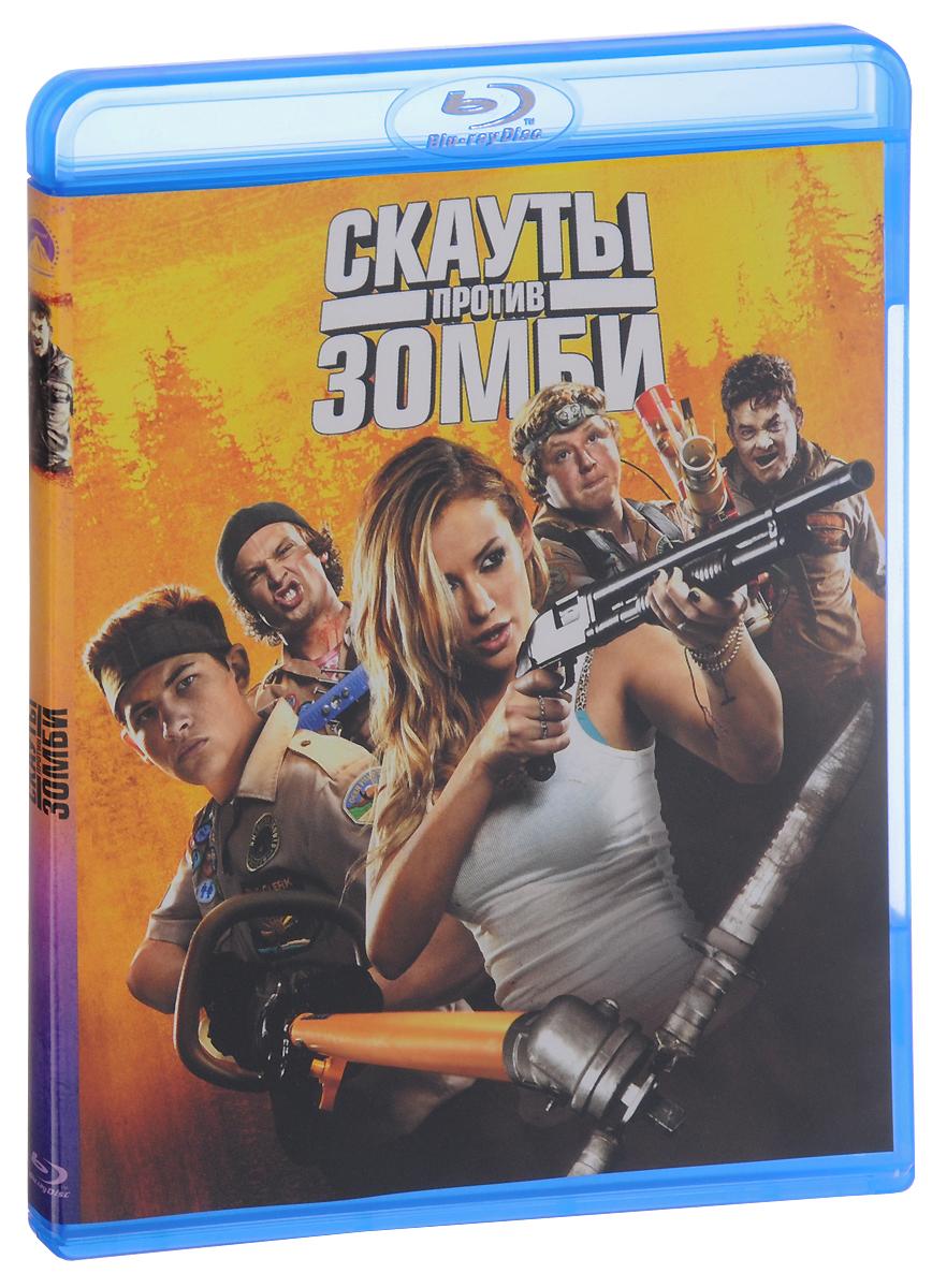 Скауты против зомби (Blu-ray)Тай Шеридан (Джо), Логан Миллер, Джои Морган в комедийном фильме Кристофера Лэндона Скауты против зомби Встречайте самую нелепую команду героев в мире - трое закадычных друзей-бойскаутов и безбашенная официантка. Именно им выпадает миссия остановить зомбиапокалипсис, который уже погрузил в хаос захолустный сонный городок и грозит охватить всю планету. Последняя надежда человечества - скаутские приемы и умения. К борьбе с зомби будь готов! Всегда готов!