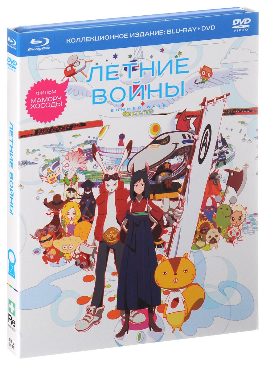 Zakazat.ru Летние войны (Blu-ray + DVD)