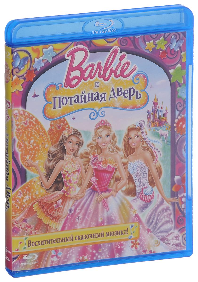 Барби и потайная дверь (Blu-ray)