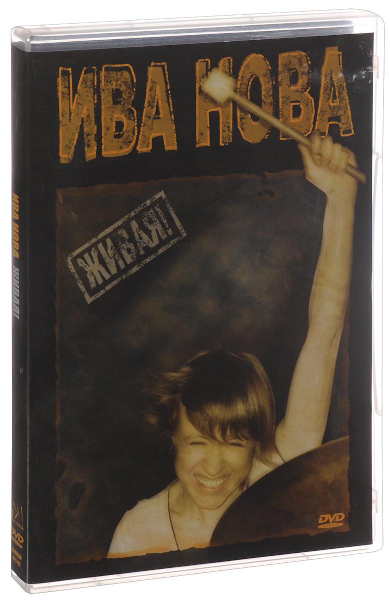Ива Нова: Живая! 2005 DVD