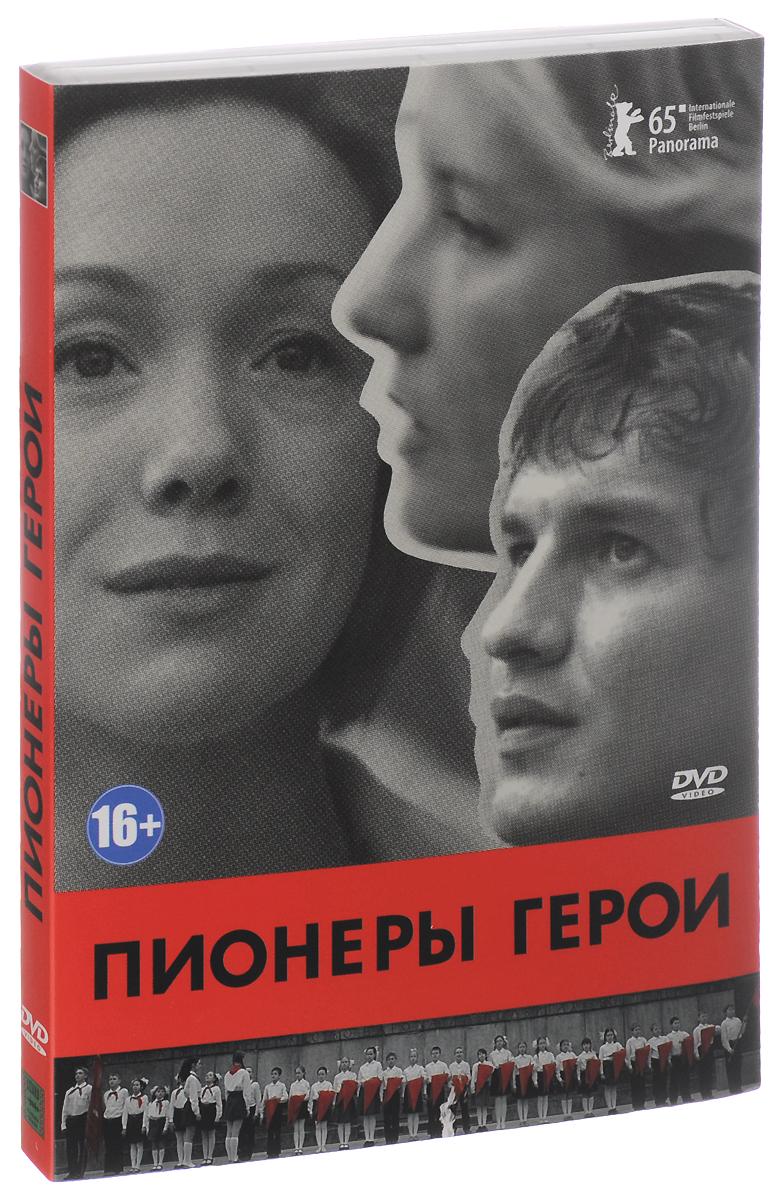 Наталья Кудряшова (