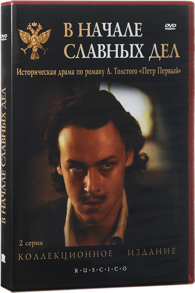 Дмитрий Золотухин (