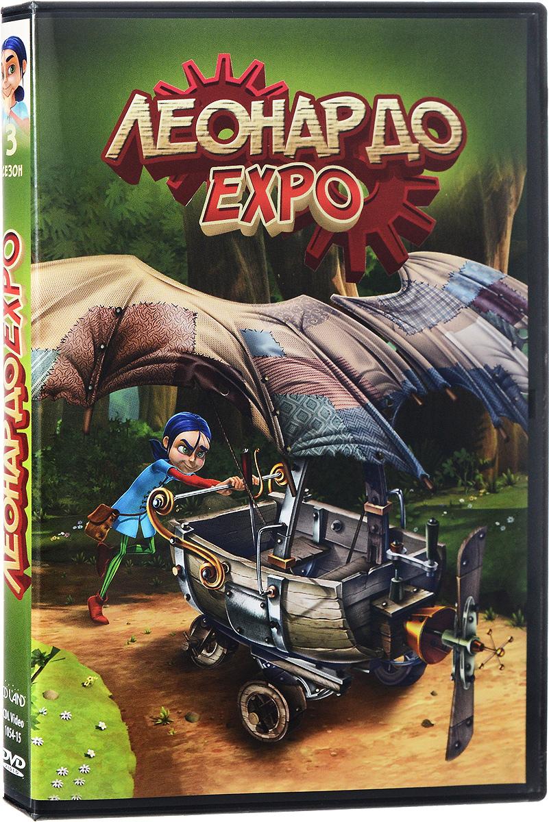 Леонардо: Expo, сезон 3