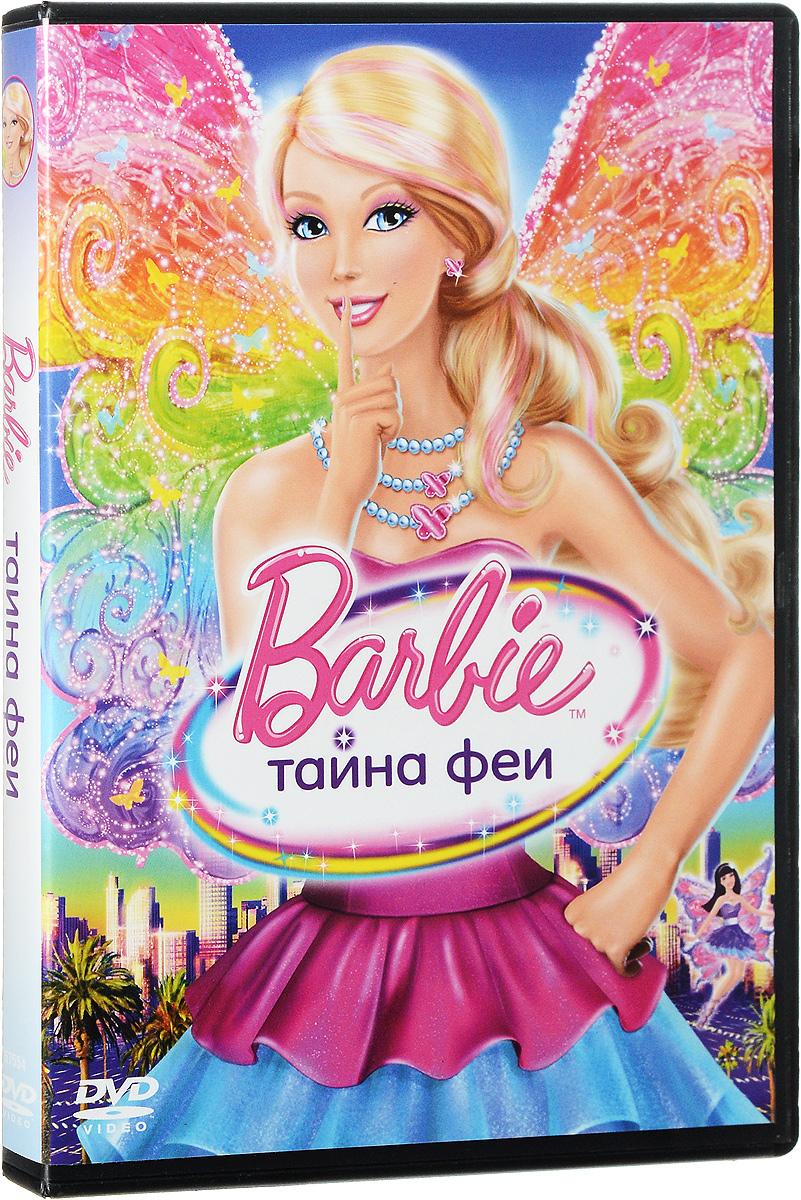 Barbie: Тайна Феи