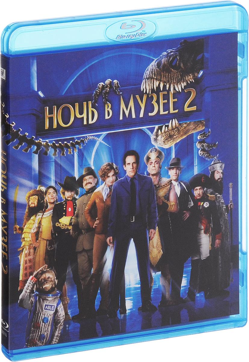 Ночь в музее 2 (Blu-ray) 2009