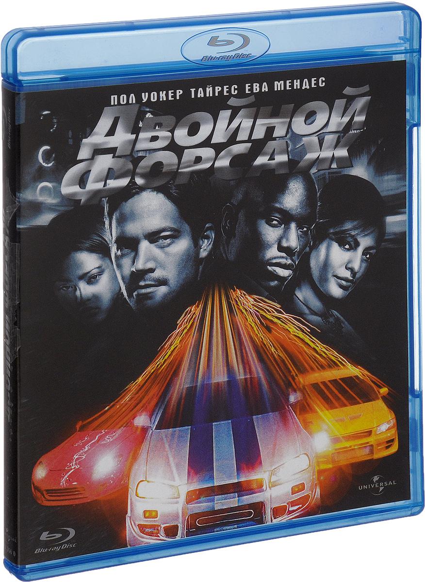 Двойной форсаж (Blu-ray)Пол Уокер (Добро пожаловать в рай), Ева Мендес (Призрачный гонщик), Коул Хаузер (Папарацци) в экшене Джона Синглтона Двойной форсаж. Несмотря на то, что после невероятных приключений в первом фильме герой картины, детектив Брайан ОКоннор, был уволен со службы, - его страсть к гонкам и быстрым машинам не исчезла. А тут, как раз кстати, появляется заманчивое предложение снова поработать под прикрытием в Майами. Здесь ОКоннору, в обмен на его полицейский значок, предстоит тайно внедриться в окружение жестокого наркоторговца, чтобы вывести злодея на чистую воду и взять его с поличным! Пристегивайте ремни, так как вторая часть поездки будет еще опасней, чем первая! Вас ждет двойное удовольствие, двойная доза головокружительных гонок и трюков, двойная порция адреналина и острых ощущений! Вас ждет Двойной форсаж!