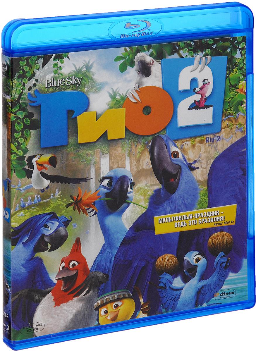Рио 2 (Blu-ray) 2 1 blu ray