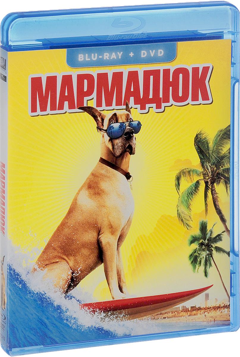 Мармадюк