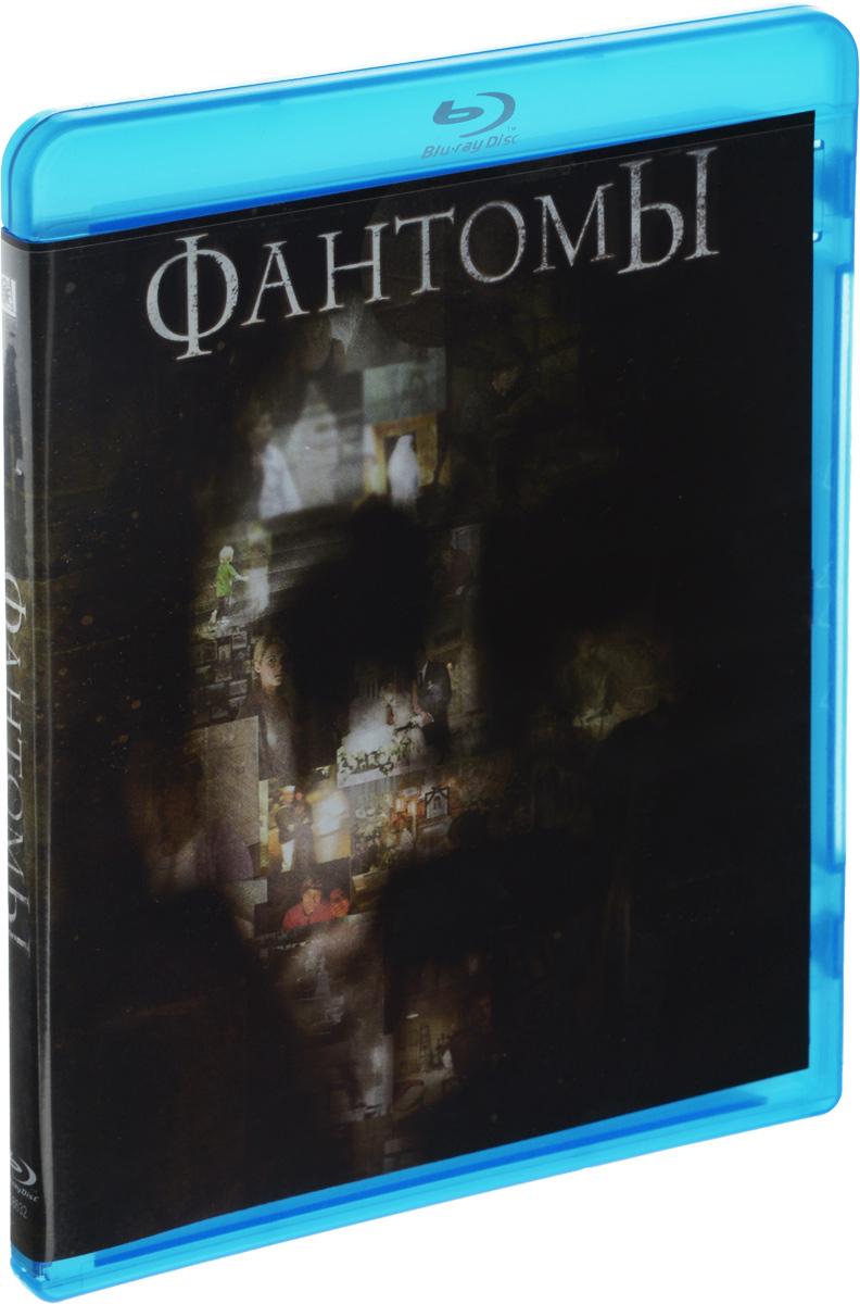Фантомы (Blu-ray)Джошуа Джексон (Жестокие игры), Рачаэль Тэйлор (Не вижу зла), Мигуми Окина (Обитель страха) в триллере Масаюки Отиай Фантомы. Проявляя фотографии после несчастного случая, пара молодоженов обнаруживает на них пугающие призрачные фигуры. Опасаясь, что все это может быть взаимосвязано, супруги пытаются выяснить природу этих явлений и понимают, что лучше бы они не лезли в эти тайны.