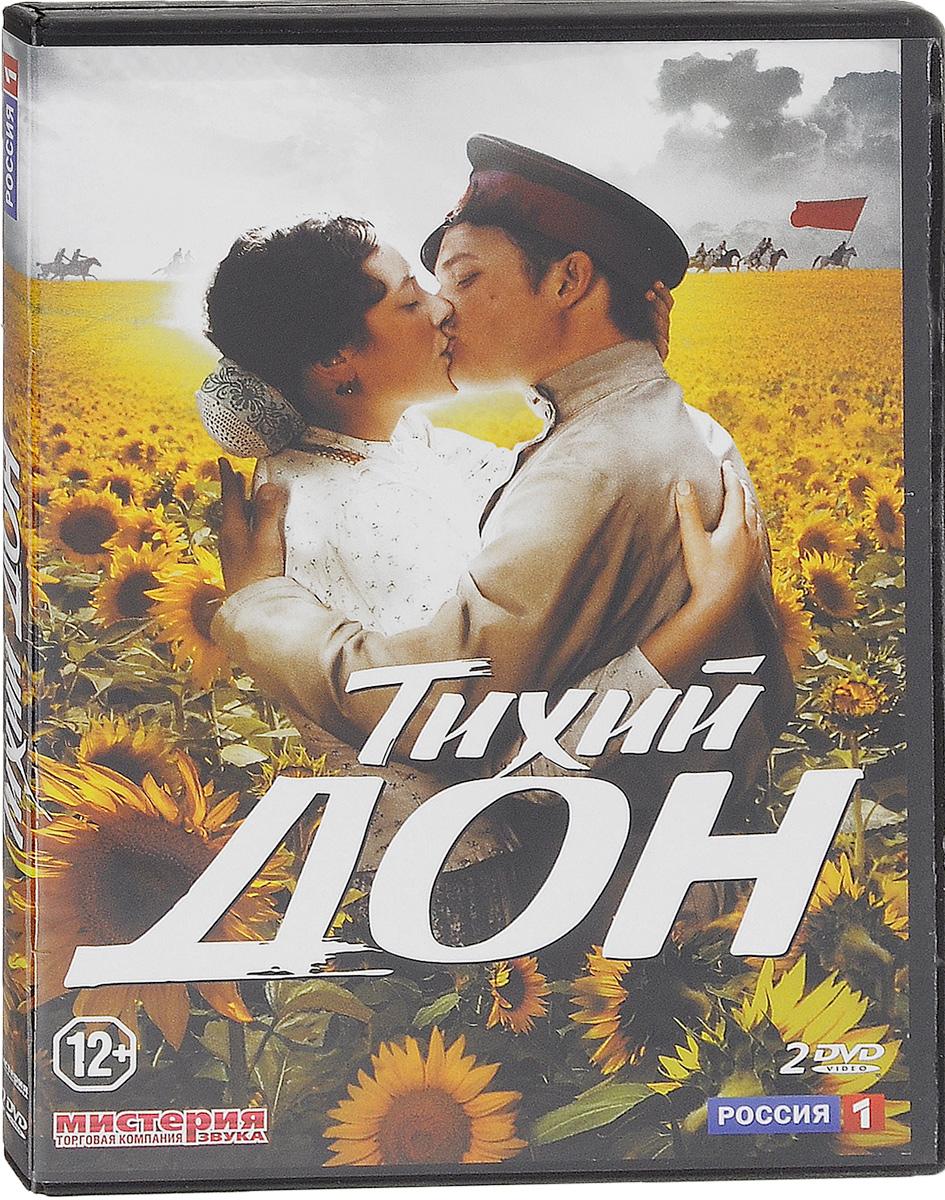 Евгений Ткачук (