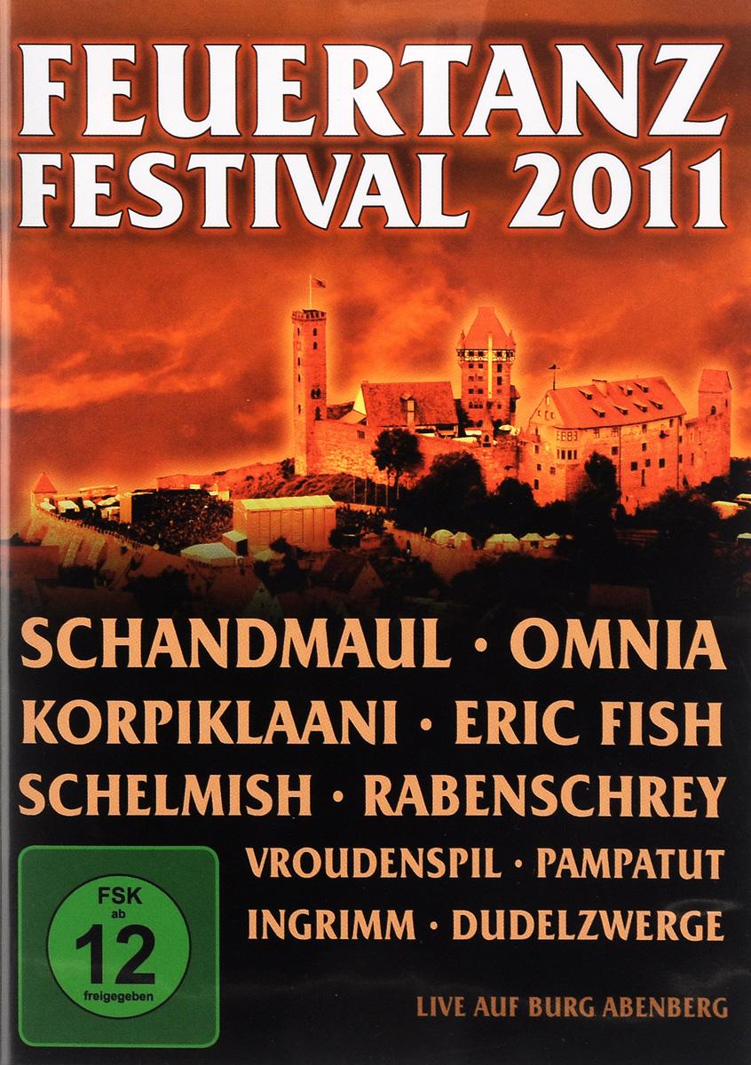 Feuertanz Festival 2011 DVD