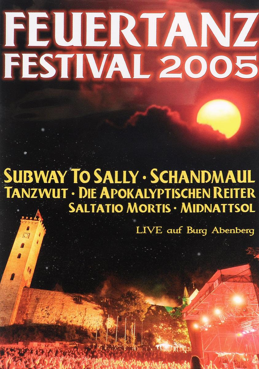 Feuertanz Festival 2005 DVD