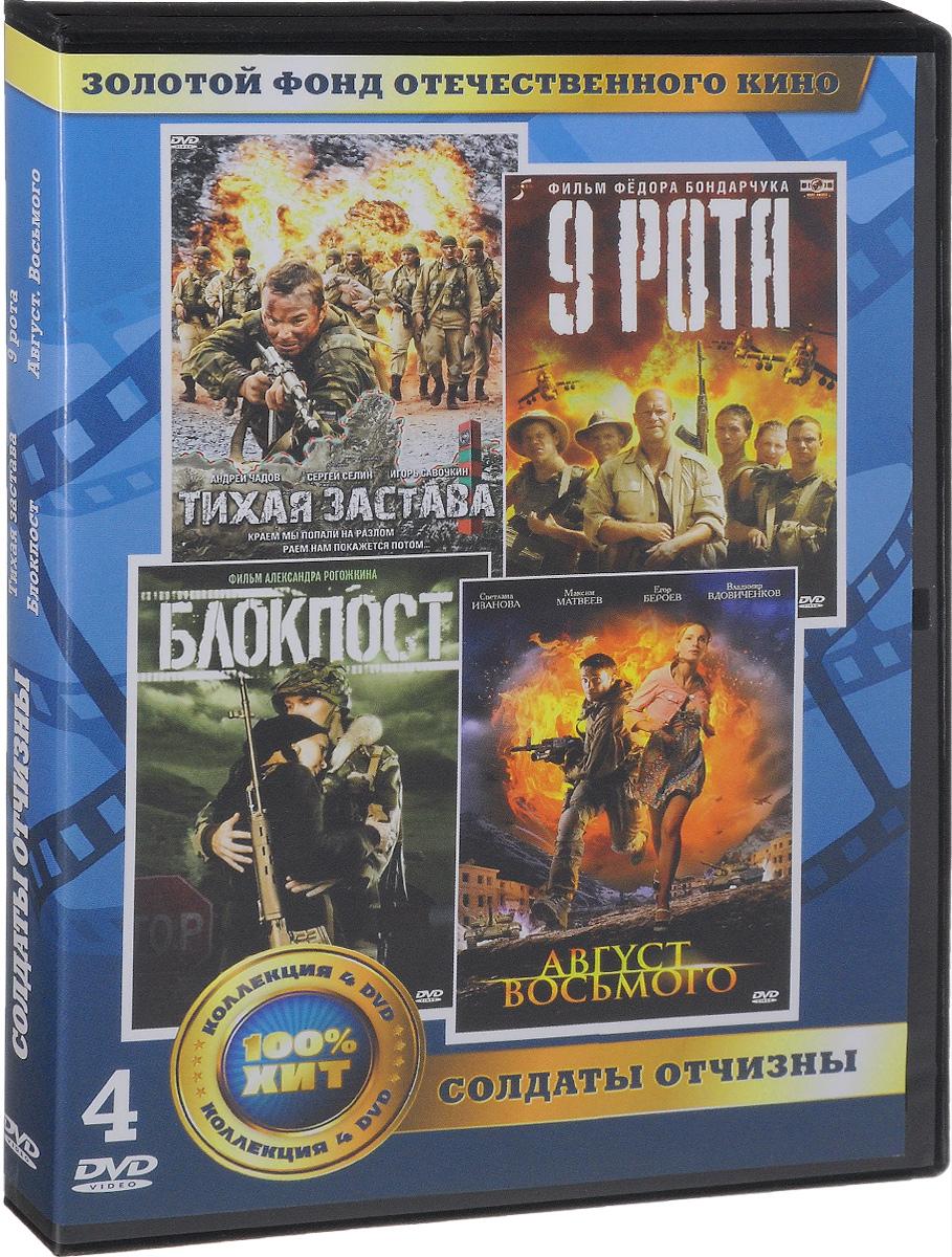 Михаил Пореченков (
