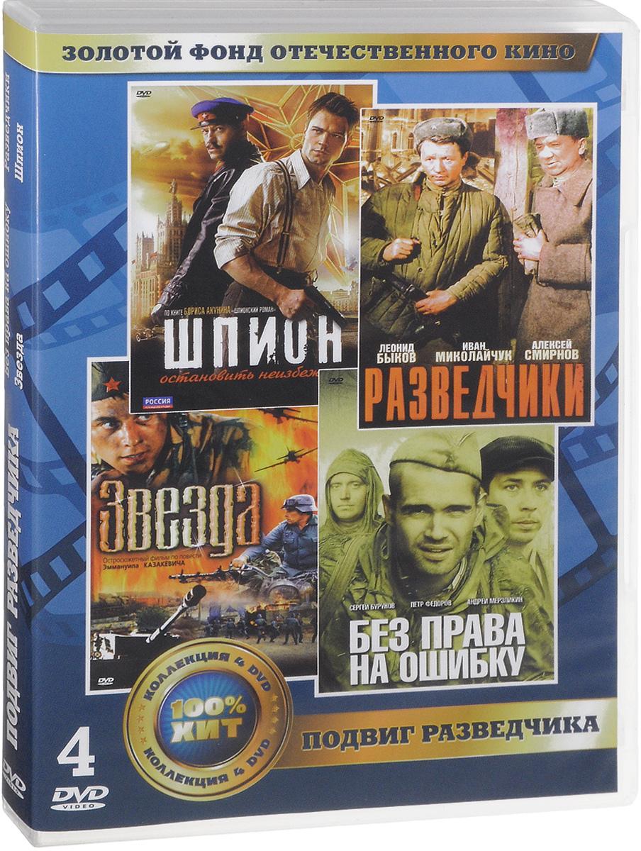 Подвиг разведчика (4 DVD + значок)