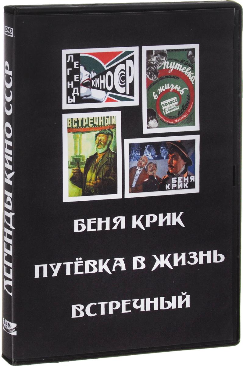 Юрий Шумский (