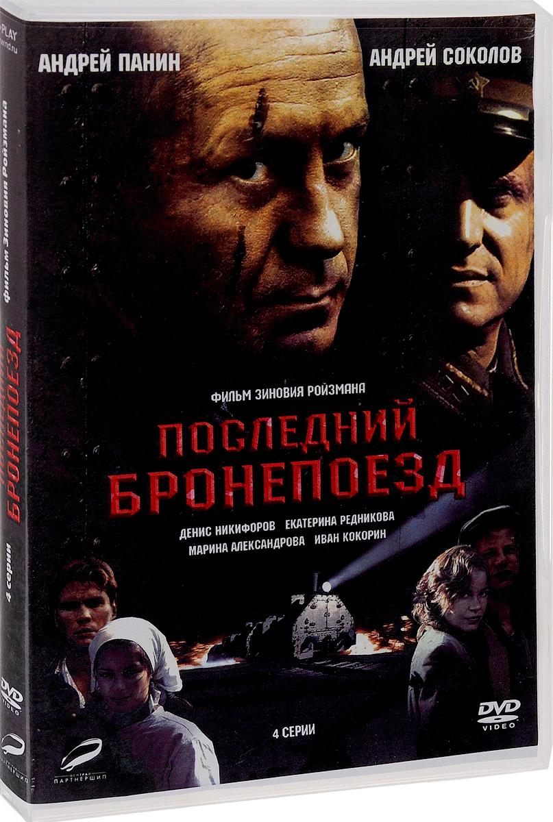 Андрей Панин (