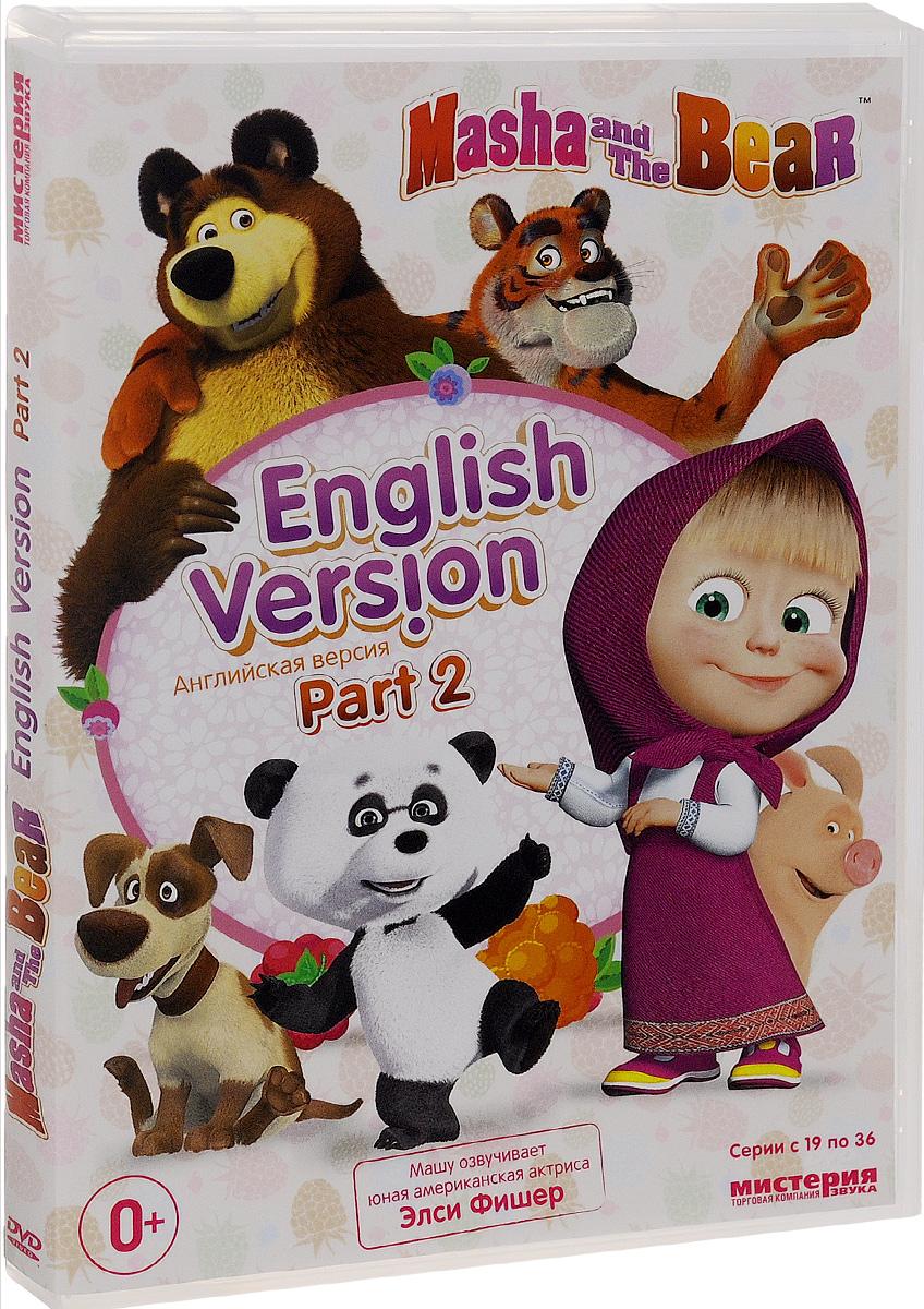 Masha And The Bear: English Version: Part 2