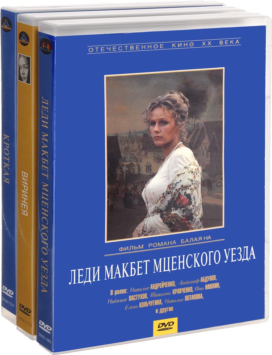 Наталья Андрейченко (