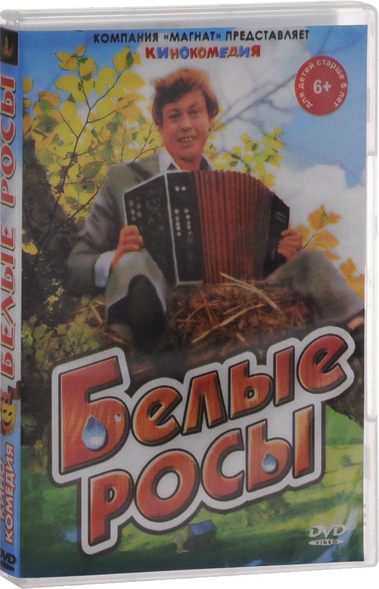 Всеволод Санаев (