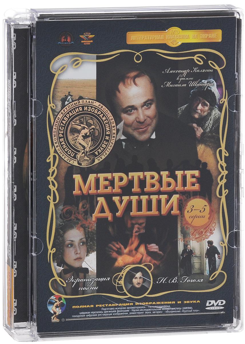 Александр Калягин (
