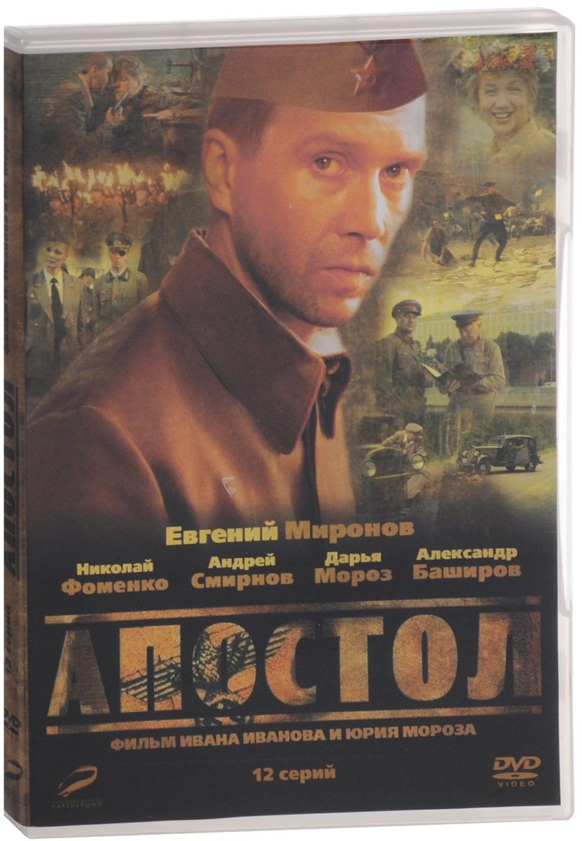 Евгений Миронов (