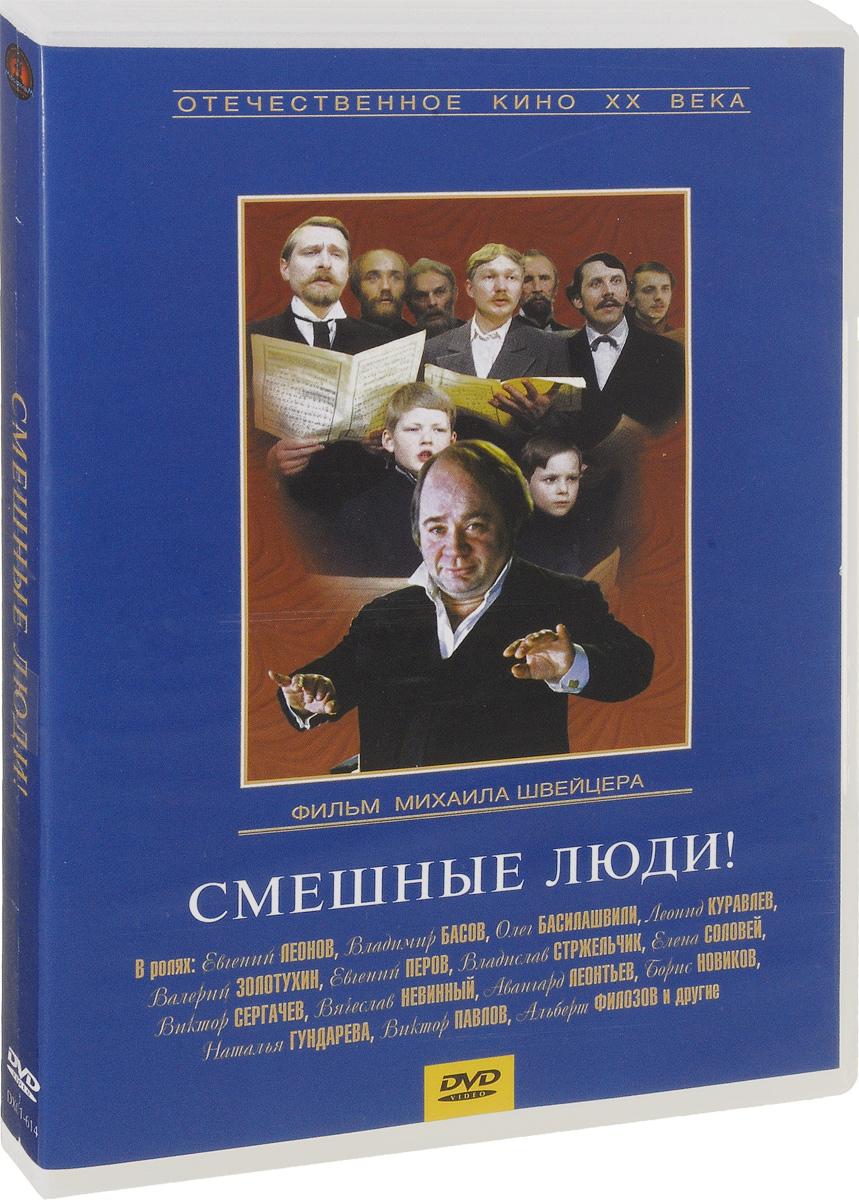 Валерий Золотухин (