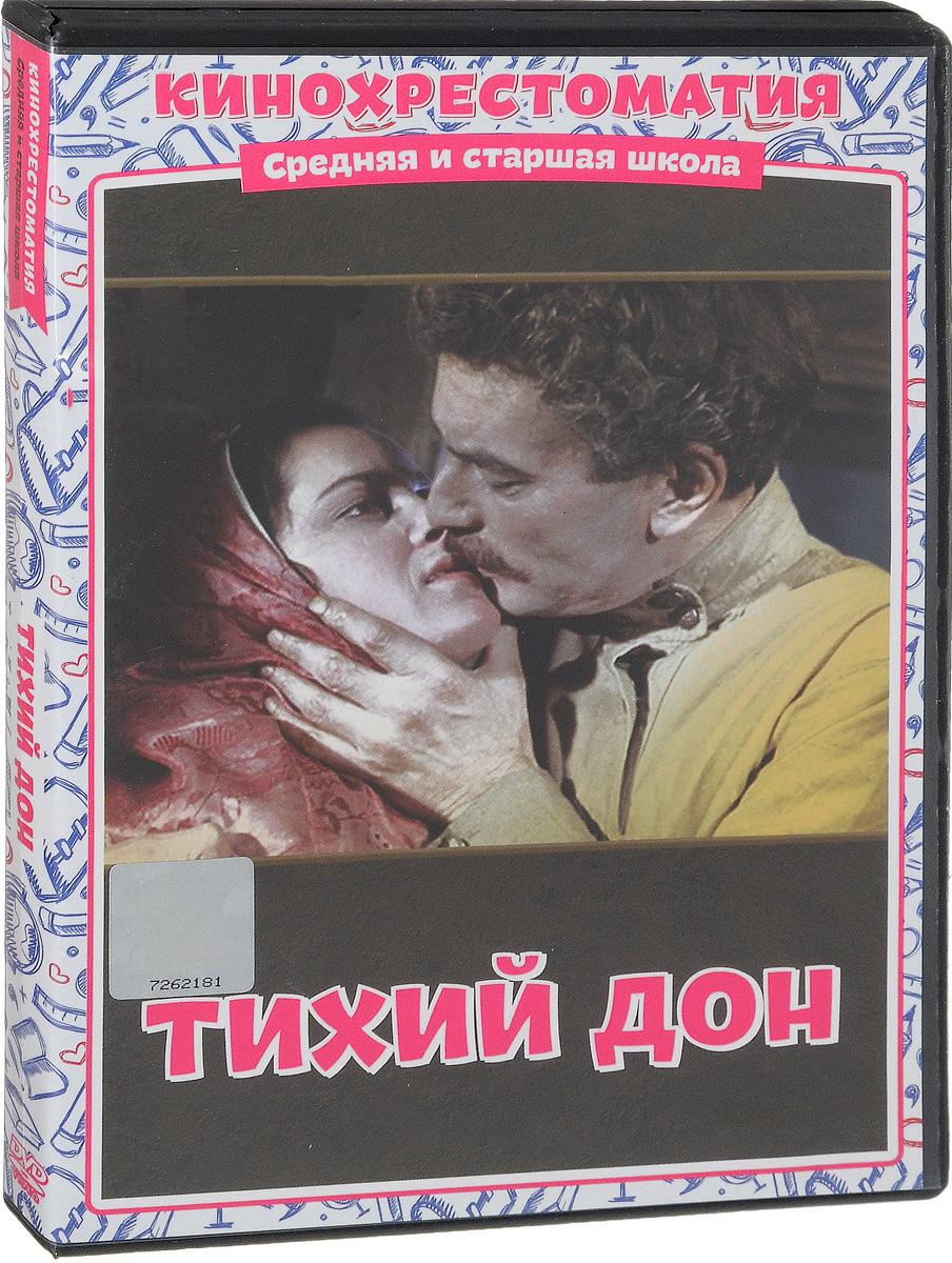 Петр Глебов (