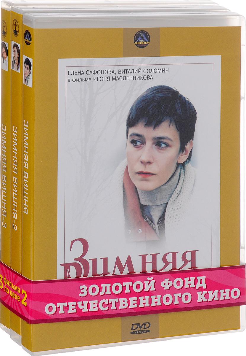 Елена Сафонова (