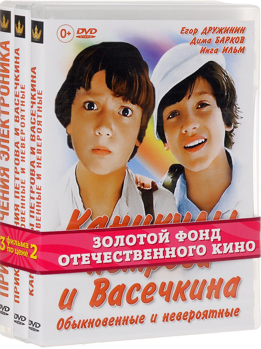 Егор Дружинин (