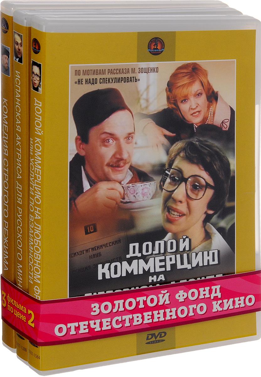 Виктор Сухоруков (