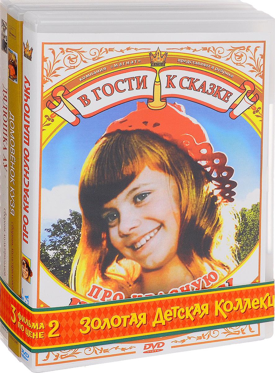 Яна Поплавская (
