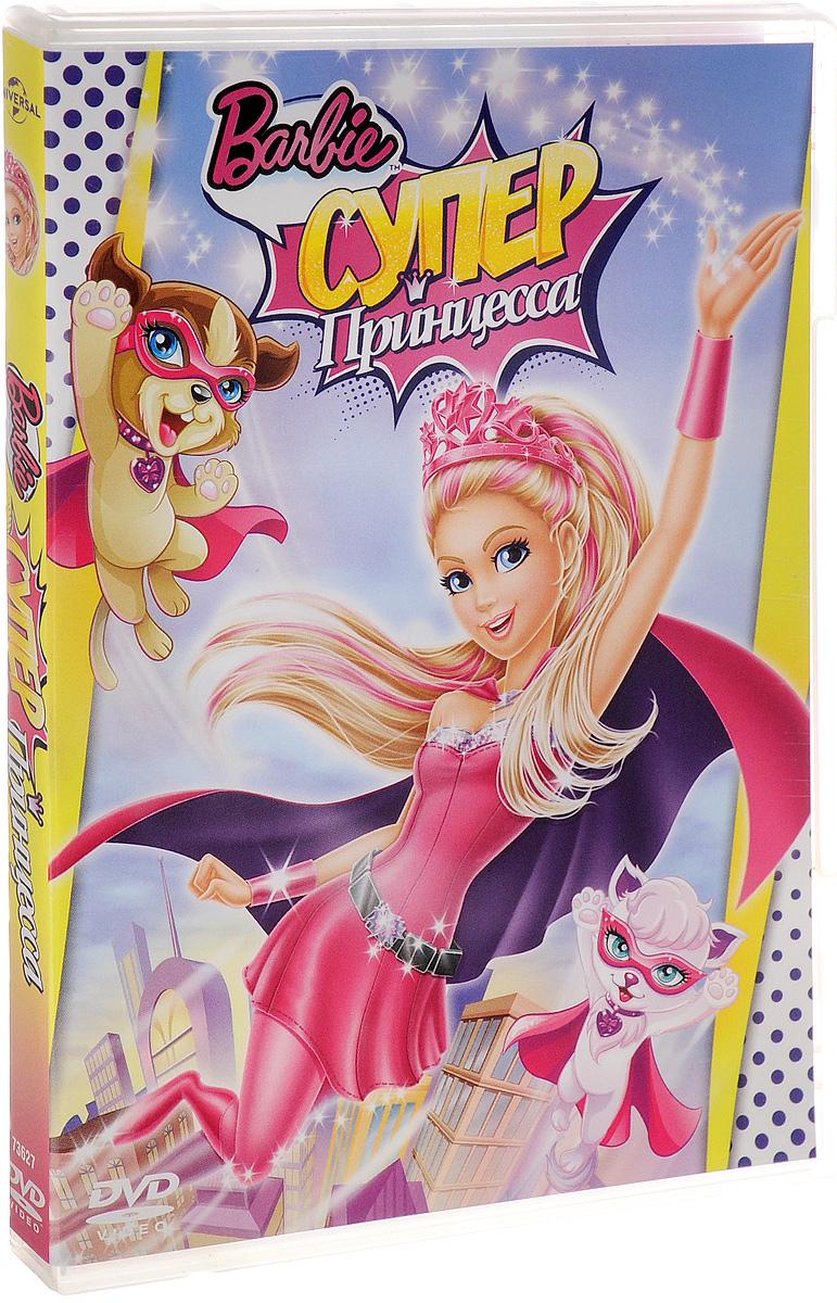 Барби блистает в роли Кары, современной принцессы, которая живет самой обыкновенной жизнью. Но после поцелуя волшебной бабочки Кара обнаруживает, что обладает магическими силами и может превращаться в Супер Принцессу, которая летает по всему королевству и готова победить любое зло. Однако ее завистливая кузина ловит волшебную бабочку и также трансформируется - но уже в Темную Принцессу! Борьба принцесс накаляется до предела, но, узнав, что у королевства появился настоящий серьезный враг, смогут ли они объединиться в одну команду, забыв о прошлых разногласиях? С высоты птичьего полета отлично видно, что самая могущественная сила - это сила дружбы!