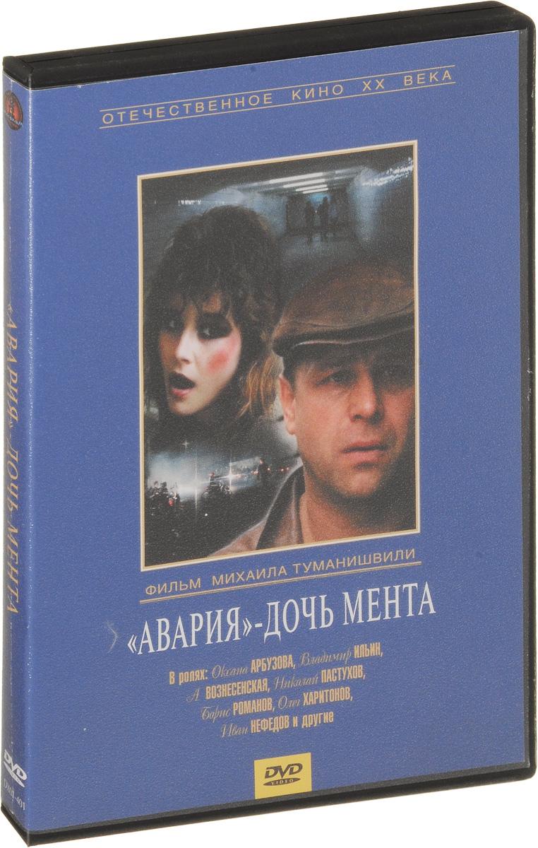 Любовь Соколова (