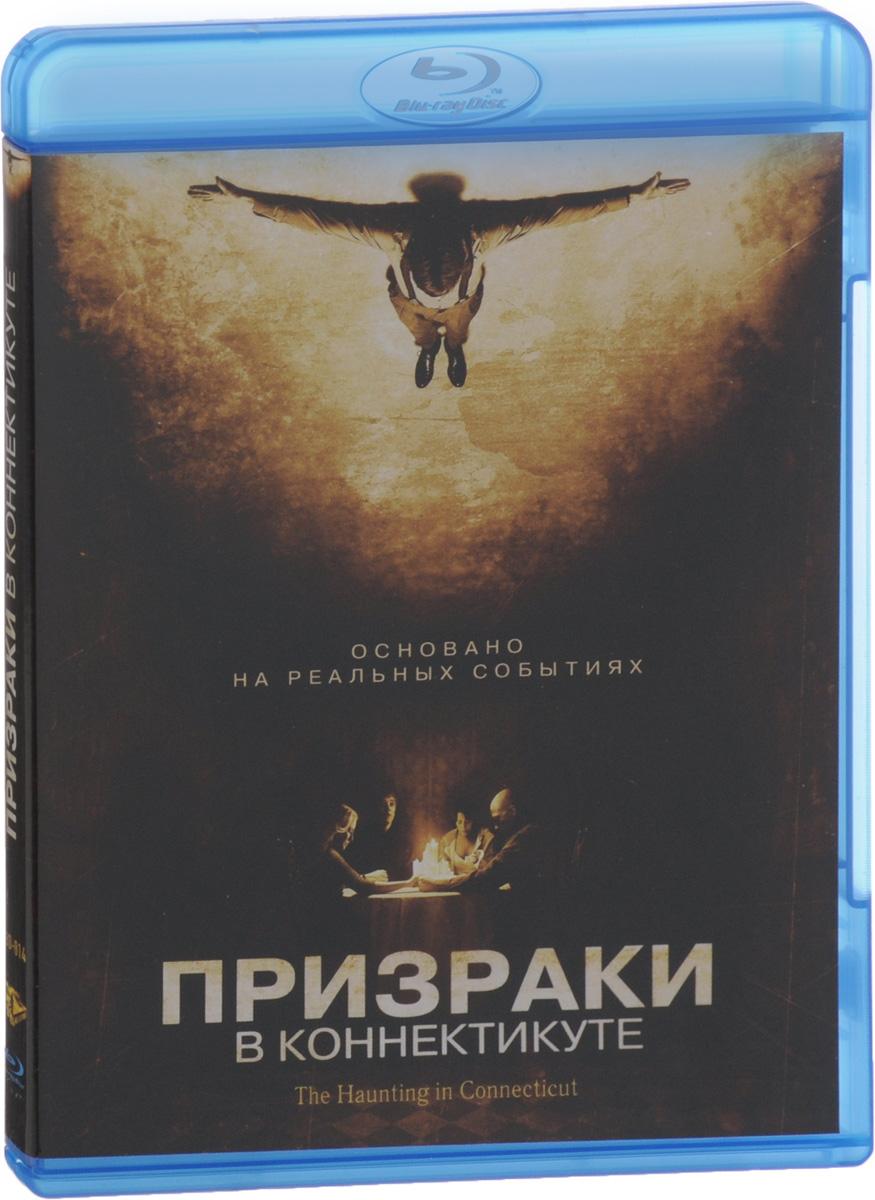Призраки в Коннектикуте (Blu-ray)