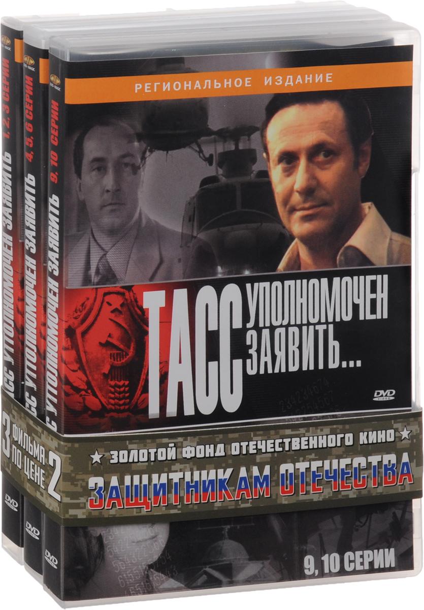 Вячеслав Тихонов (