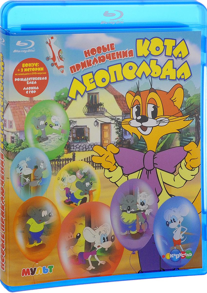 Новые приключения кота Леопольда (Blu-ray)У-р-а-а !.. Леопольд возвращается на экраны! Этот добродушный, обаятельный и чрезвычайно миролюбивый кот известен не только детям, но и всем взрослым. Он нисколько не изменился - все тот же голос, взгляд и конечно же, галстук-бабочка. Рядом с таким положительным котом как не быть вредным мышам. Серый и Белый - вновь в обойме. Эти сорванцы каждый день придумывают хитрые и коварные планы, суть которых - напакостить Леопольду. Но все их проделки оборачиваются против них же самих. Поэтому им всегда приходится просить у кота помощи и прощения, а мы слышим вновь - Ребята, давайте жить дружно... Содержание: 01. Сплошные неприятности 02. Всё кувырком 03. Кулинарный рецепт 04. Птицы 05. Ремонт в тылу врага 06. Такси вызывали? 07. Бурный поток 08. На рыбалке у реки 09. Под жарким солнцем 10. Вперёд за колбасой и сыром 11. Парк развлечений