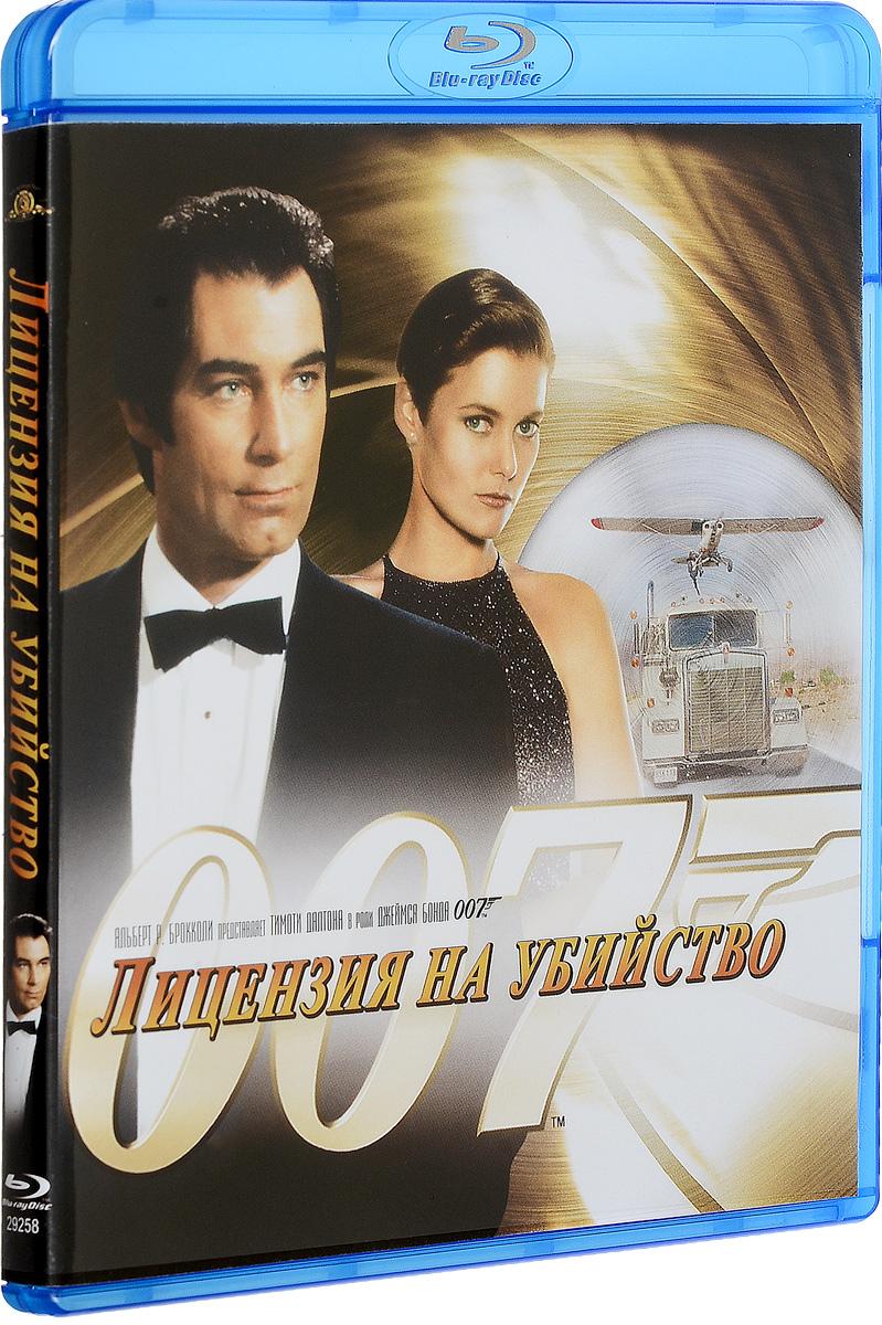 Лицензия на убийство (Blu-ray)Тимоти Далтон (Скарлетт), Кэри Лоуэлл (Свирепые создания), Талиса Сото (Вампирелла) в шпионском боевике Джона Глена Лицензия на убийство. Не успев как следует насладиться прелестями семейной жизни, молодожен Феликс, агент ЦРУ и старый друг Джеймса Бонда, на собственной шкуре познает все коварство и жестокость колумбийской наркомафии. Его красавицу жену умышленно лишают жизни, а его самого бросают на съедение акулам. Агента 007 безусловно не устраивает такое отношение к его друзьям и он, нарушив все инструкции и приказы, но не забыв прихватить с собой множество хитроумных примочек из шпионского арсенала, отправляется на поиски кровожадного наркобарона.