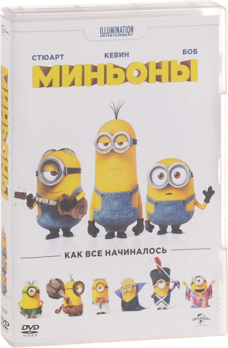 Миньоны (2 DVD)