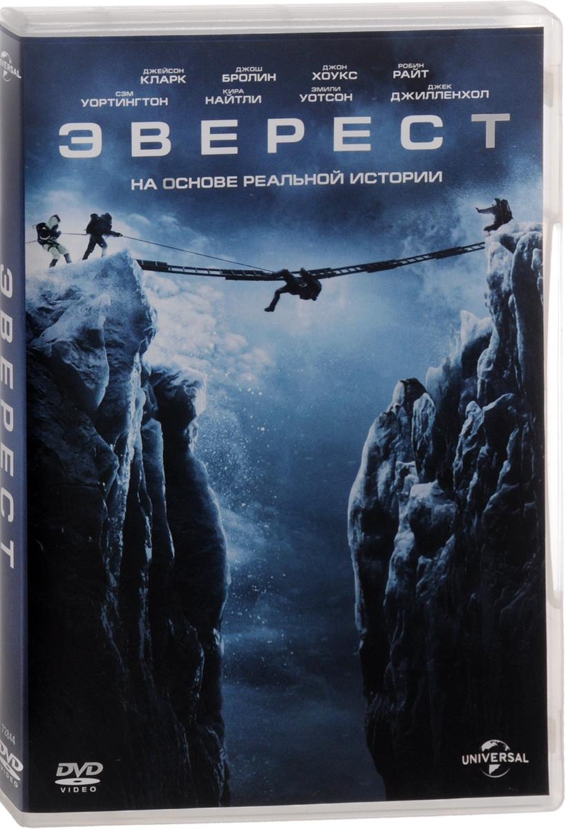 Эверест 2016 DVD