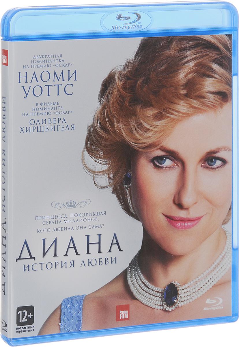 Диана: История любви (Blu-ray)