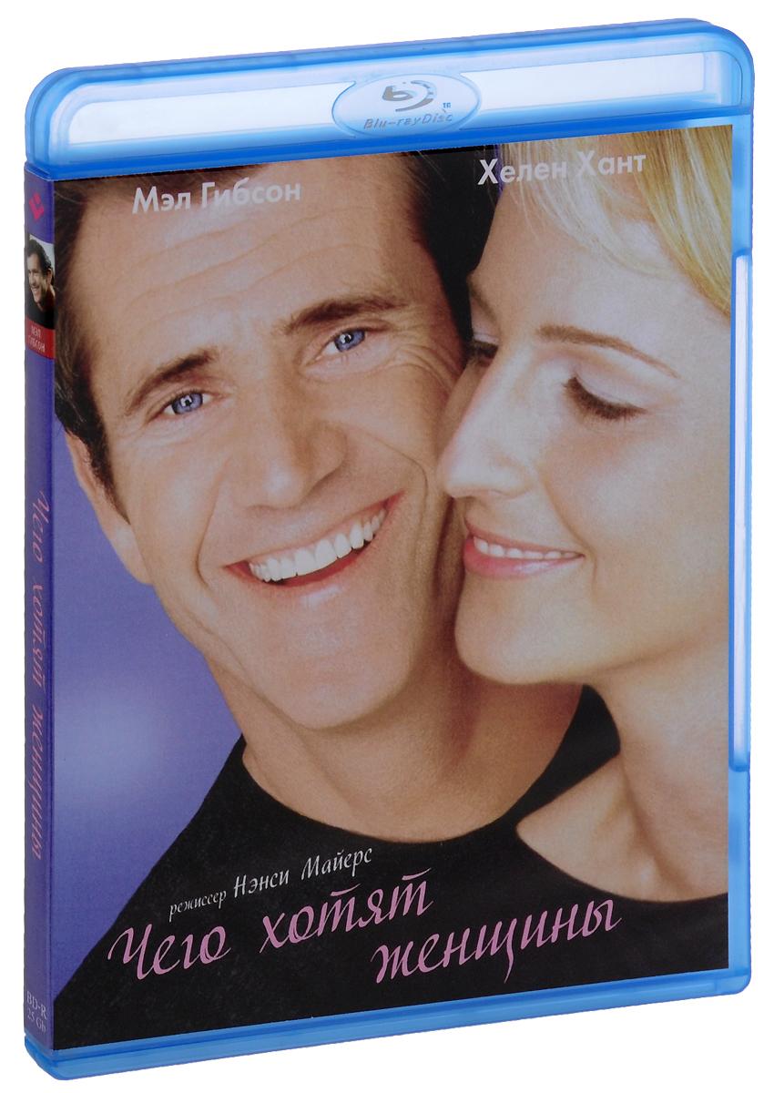 Чего хотят женщины (Blu-ray)