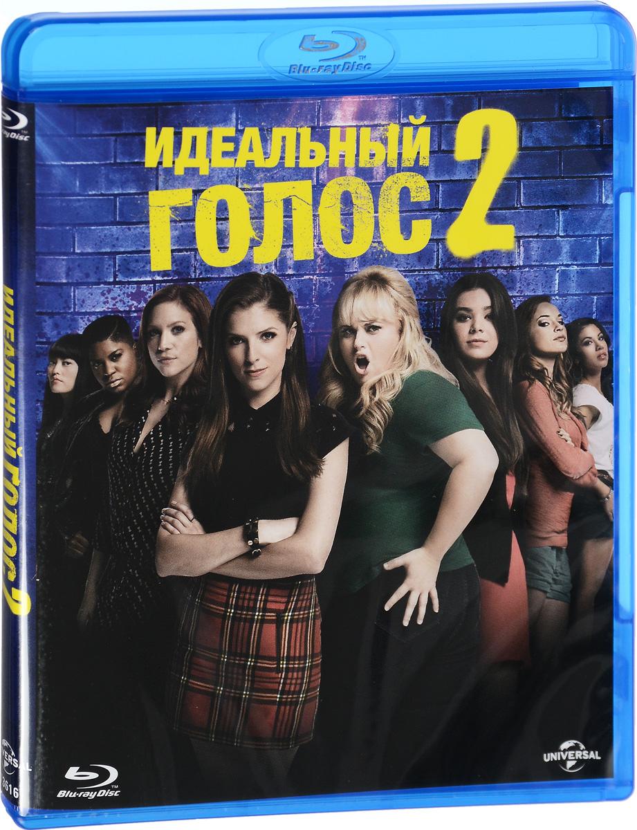 Идеальный голос 2 (Blu-ray)Самые крутые девчонки возвращаются! Теперь у них все по-взрослому: ремиксы - моднее, каблуки - выше, юбки - короче. Но идеальный голос всегда на месте.