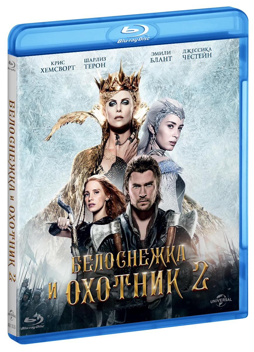 Белоснежка и Охотник 2 (Blu-Ray) 2 1 blu ray