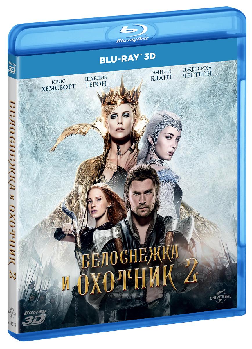 Белоснежка и Охотник 2 3D (Blu-Ray) 2 1 blu ray