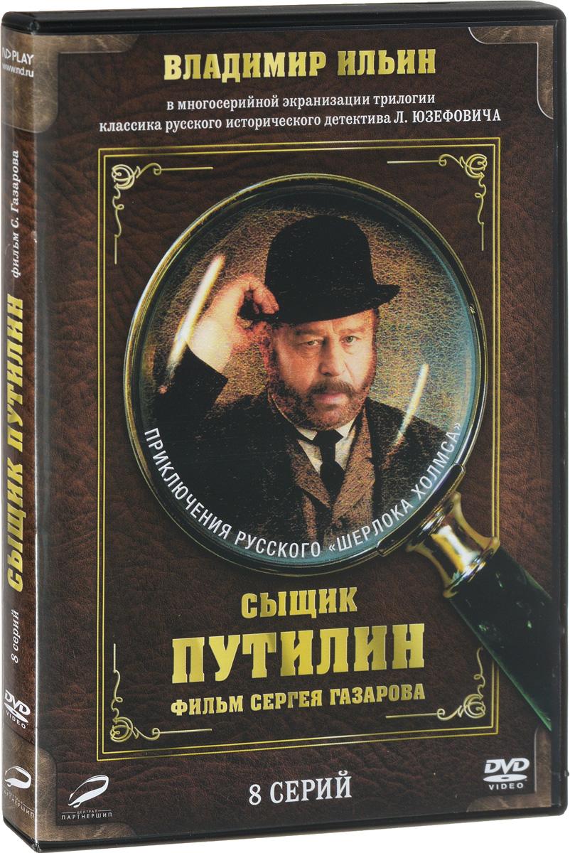 Владимир Ильин (