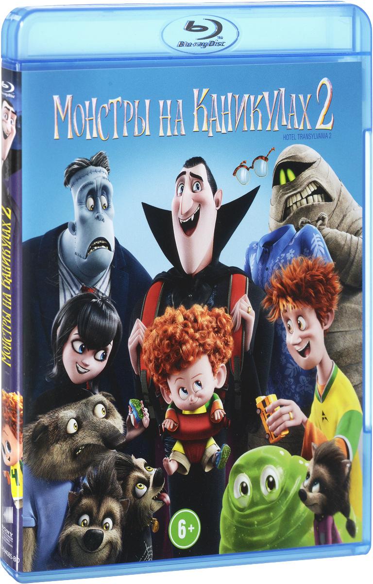 Монстры На Каникулах 2 (Blu-Ray) 2 1 blu ray
